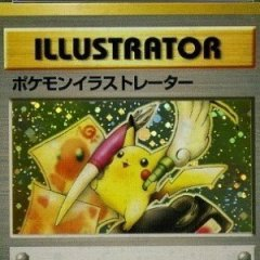 The World's Most Expensive Pokemon Card Ever