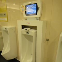 SEGA 'Toylet' Let's You Play While You Pee