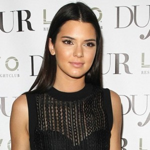 Kendall Jenner Wants To Change Her Name